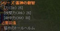 20120424_01