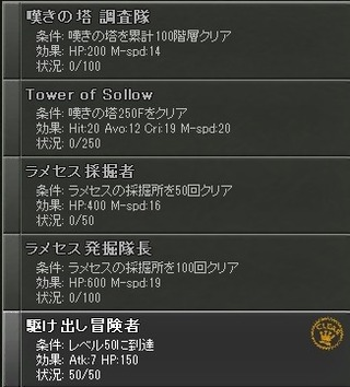 20120702_06