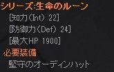keiyaku_42