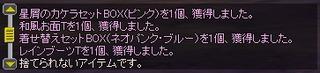 screen1-2