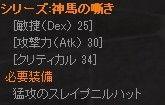 keiyaku_51