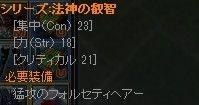 20120424_07