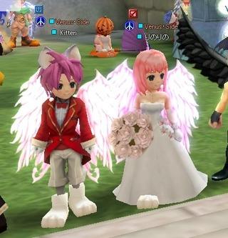 101225_wedding_01