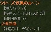 keiyaku_43