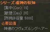 keiyaku_83