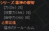 keiyaku_11
