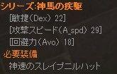 keiyaku_53