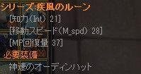 20120424_04