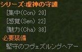 keiyaku_82