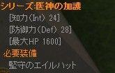 keiyaku_32