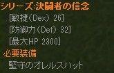 keiyaku_62