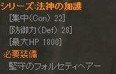 keiyaku_72