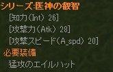 keiyaku_31