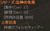 keiyaku_73
