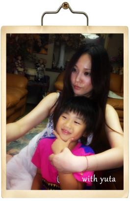 with yuta
