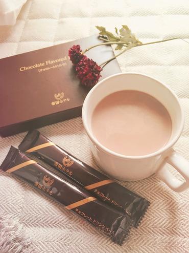 帝国ホテル チョコレートドリンク