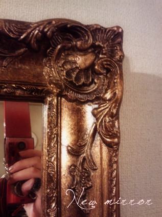 New_mirror