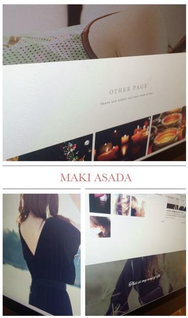 浅田真季website