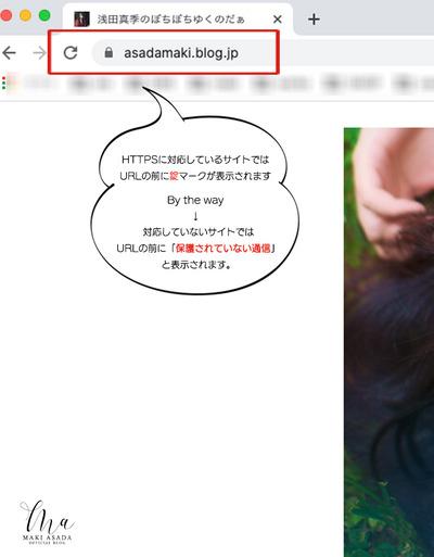 http→httpsへ