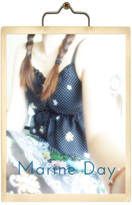 Marine Day