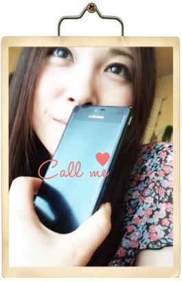 callme