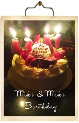 miki_maki