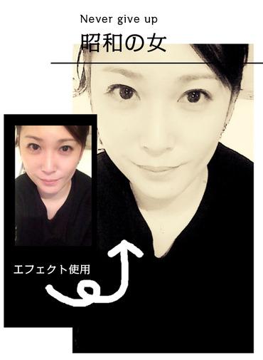 昭和の女です。