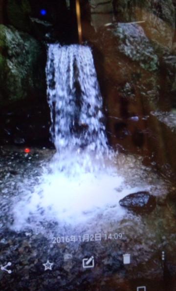 椿神社 滝
