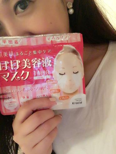 maki_mask