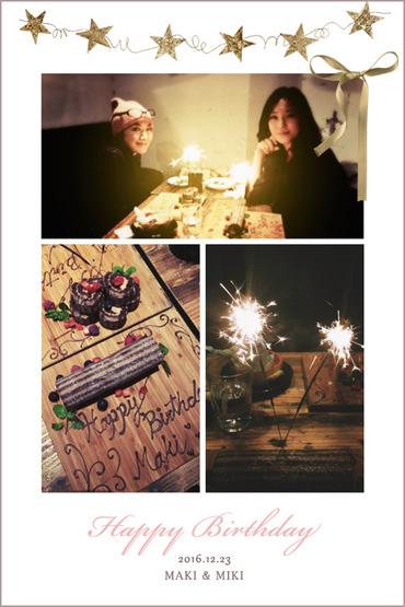 美紀ちゃんとお誕生日