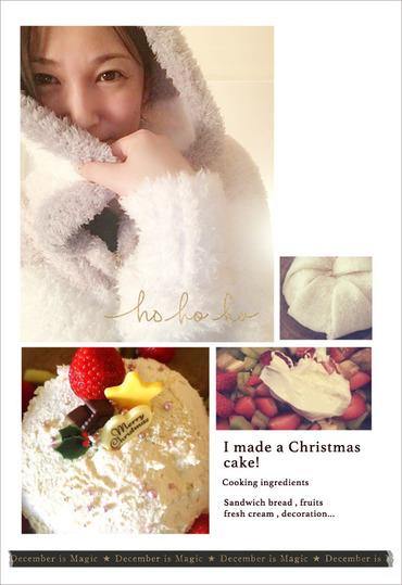 ピケのパーカーとクリスマスケーキ