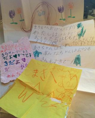 姪からの手紙