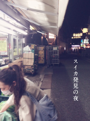 maki_suika