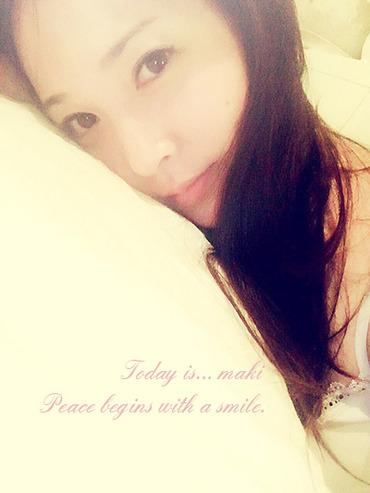 Love&Peace浅田真季
