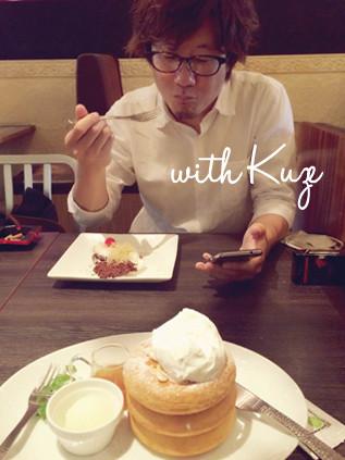 with kuze