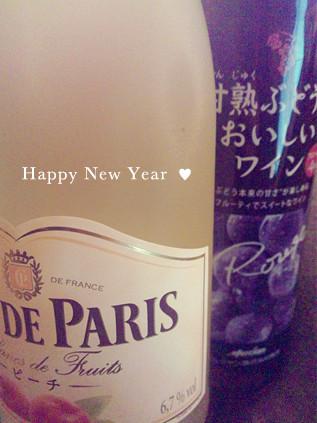 happy_maki