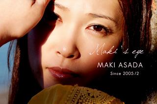 maki_asada_sp