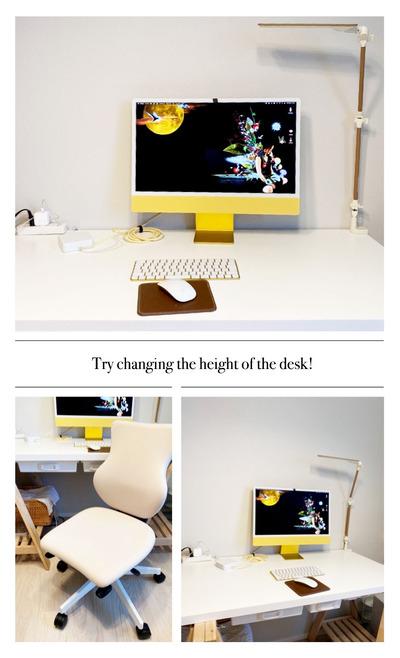 机の高さを変えてみた