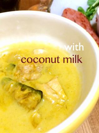 カボチャとチキンのスープ