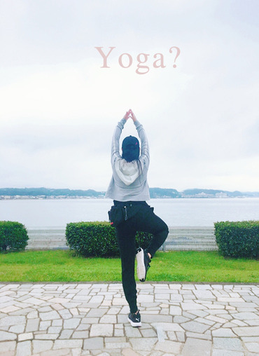 yogaか?
