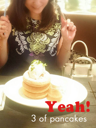 浅田真季パンケーキに喜ぶ。