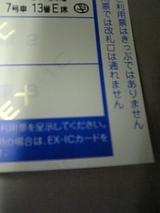 d2309032.jpg