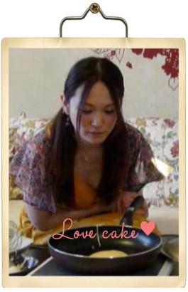 lovecake