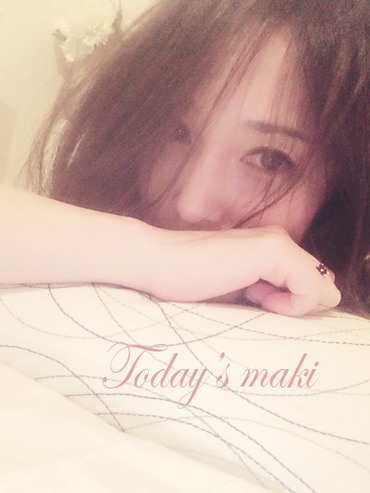 today's maki