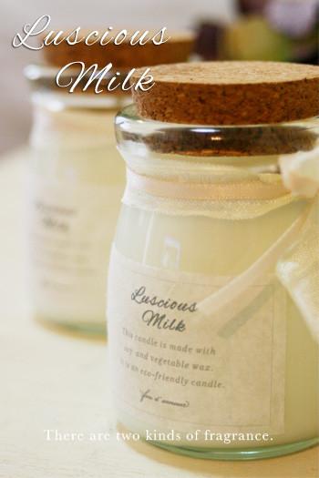 Luscious Milk