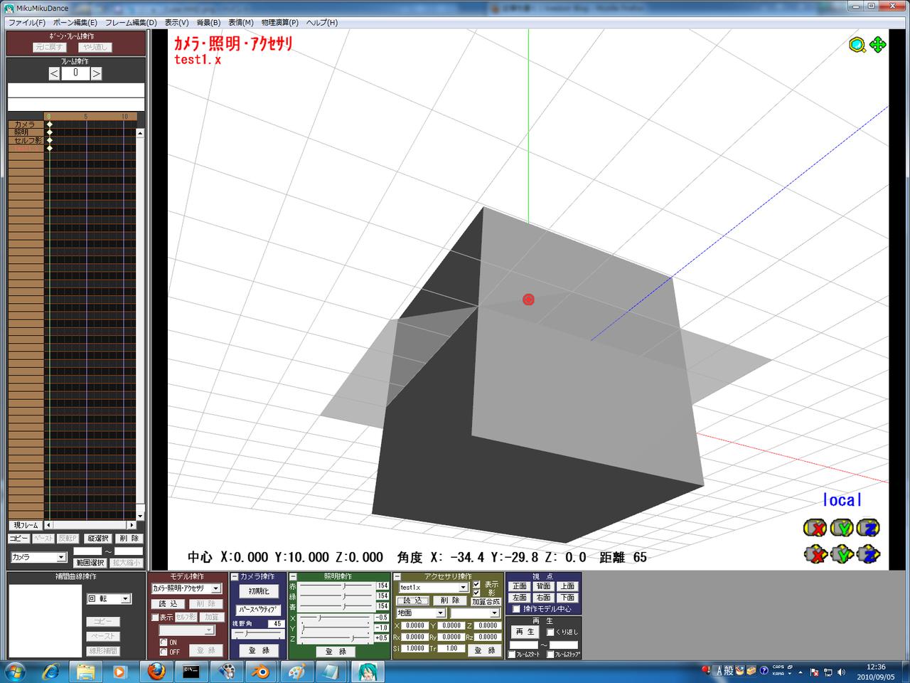 Cube,MMD