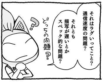 Switch03