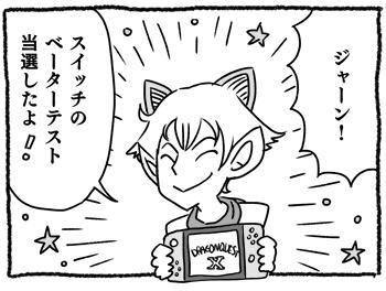 Switch01
