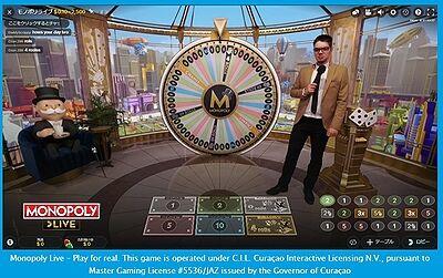 monopolylive001