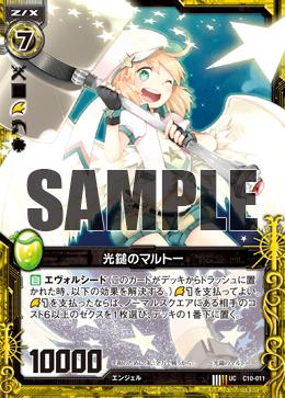 C10-011-00_m